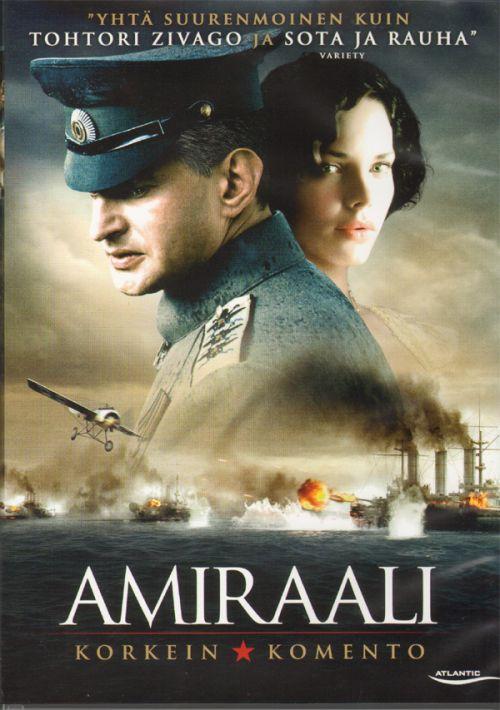 СЕГОДНЯ В КИНОТЕАТРЕ НАШЕГО КЛУБА - Страница 25 Admiral