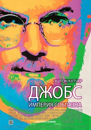 «Фильм Искушение 2014» / 2006